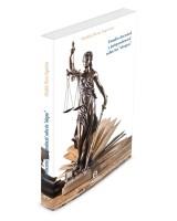 """Estudio doctrinal y jurisprudencial sobre los """"okupas"""""""